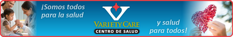 Variety care banner
